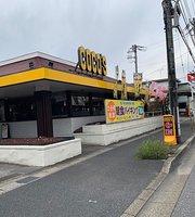 Coco's Chiba Suehiro