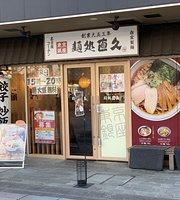 Mendokoro  Naohisa Center North Premier Yokohama