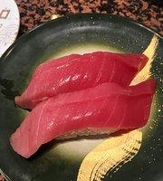 Tasuke Sushi Hachirogata
