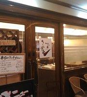 Wagamama Kitchen Kitayama