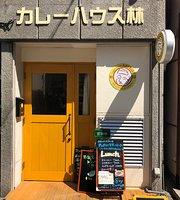 Curry House Hayashi