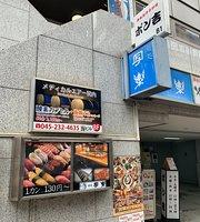 Sushidokoro Sharaku Yokohama Kannai