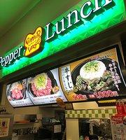 Pepper Lunch Aeon Marinpia