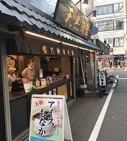Naruto Taiyaki Honpo Osaka Nihonbashi Store