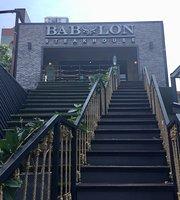 Babylon Steakhouse - Asoke