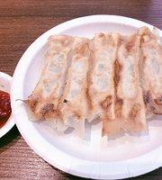 Ba Fang Yun Ji Dumpling
