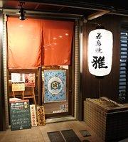 Wakadoriyaki Miyabi