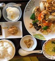 Rin Taiwan Cuisine