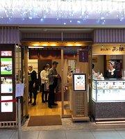 Mihashi Tokyo Station Ichibangai