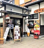 Naraya Todai-ji
