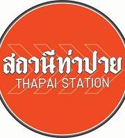Thapai Station