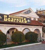 Ресторан Белградъ