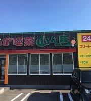 Manga Cafe Yamamba Tajimi
