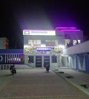 Mahabhoj Restaurant