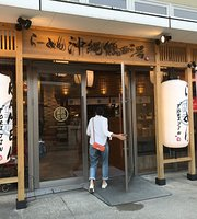 Okinawa Torijin