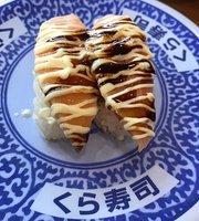 藏壽司(春日路店)