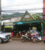 Rodded Thongphaphum