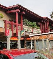 Les Cafés de l'Alios Biscarrosse Bourg