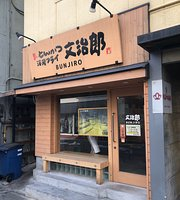 Pork Cutlet Bunjiro Hamaguchi