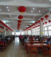 GuiYuan Restaurant (LuoJia Shan KeJiGongYeYuan DongBei)