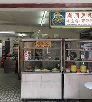 Kedai Kopi Dan Makanan Tai Kong