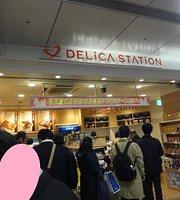 Delica Station Nagoya Concourse