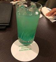 Green Hill Hotel Onomichi Cafe & Bar Harbor Light