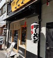 Hakata Issou Gion