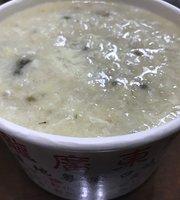 Jiu Long Cantonese Congee