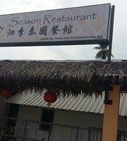 Season Thai Food Restaurant