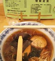 Kikunoya Chinese Restaurant