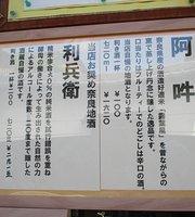 Kyokan, Nakaisake Branch