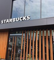 Starbucks Coffee Shizuoka Kusanagi