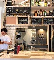 Beer Cafe Brewmin