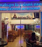 Dhaka Guesthouse & Restaurant