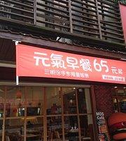 Mos Burger - Xin Sheng