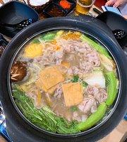 Bishin - Natural Chicken Collagen Hot Pot