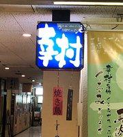 Robatayaki Yukimura