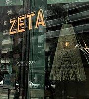 Pizza Zeta Restaurante Buen Pastor
