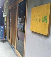 Tsukiji Man Jinbocho