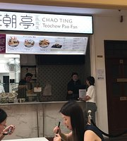 ‪Chao Ting‬
