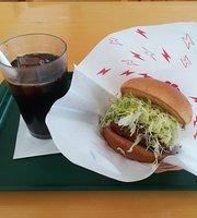 Mos Burger Fukuoka Daigaku