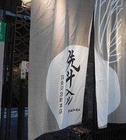 先斗入ル 京都四条店