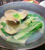 Chinese Cuisine Miyu