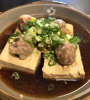 Liang Po Po Stinky Tofu