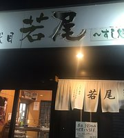 Wakaozushi