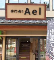彩雲堂 神門通りアエル(Ael)店