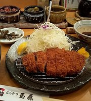 Tamafuji Pork Cutlet