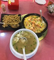 Ocean king Seafood Restaurant