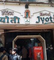Hotel Jyoti Restaurant